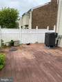 8522 Lyons Place - Photo 41