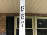 887 Broad Street - Photo 5