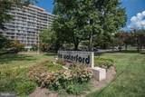 3333 University Boulevard - Photo 1