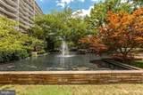 3333 University Boulevard - Photo 22