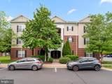 42544 Hollyhock Terrace - Photo 1