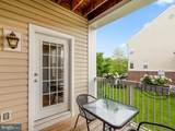 42544 Hollyhock Terrace - Photo 19