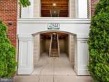 42544 Hollyhock Terrace - Photo 3