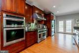 808 Plymouth Road - Photo 6