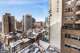 222 Rittenhouse Square - Photo 8