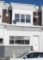 2085 Venango Street - Photo 1