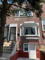 6709 Haverford Avenue - Photo 1