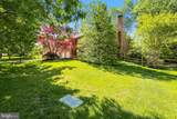 8712 Cold Spring Road - Photo 16