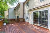 7531 Swan Point Way - Photo 31