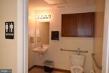 480-SUITE 205 Jubal Early Drive - Photo 2