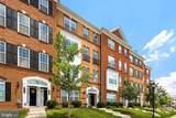 23516 Hopewell Manor Terrace - Photo 1
