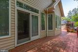 33 Brookside Road - Photo 14