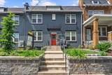 906 Evarts Street - Photo 1