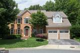 14043 Weeping Cherry Drive - Photo 1