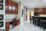 14043 Weeping Cherry Drive - Photo 15