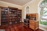 14043 Weeping Cherry Drive - Photo 22