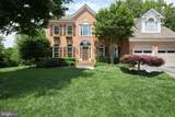 14043 Weeping Cherry Drive - Photo 52