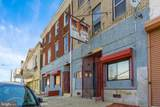 2113-15 Germantown Avenue - Photo 1