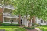 12159 Penderview Terrace - Photo 2