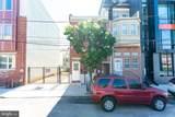 1231 Leithgow Street - Photo 1