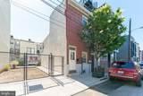 1231 Leithgow Street - Photo 2