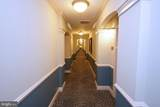 100 Middlesex Boulevard - Photo 2