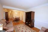 100 Middlesex Boulevard - Photo 5