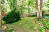125 Manhasset Trail - Photo 28