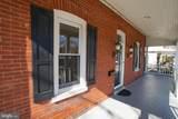 239 Decatur Street - Photo 3