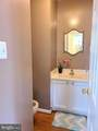 14235 Savannah Drive - Photo 14