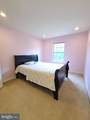 14235 Savannah Drive - Photo 40