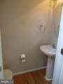 7325 Early Marker Court - Photo 6