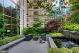 1706 Rittenhouse Square - Photo 2