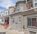 4825 Lawrence Street - Photo 1
