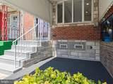 8623 Gilbert Street - Photo 3