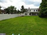 300 Delaware Avenue - Photo 2
