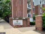 350 Elm Street - Photo 1