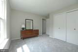 5605 Gwynndale Place - Photo 17