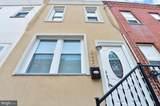 2240 Earp Street - Photo 5
