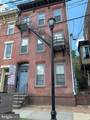 216 Hamilton Avenue - Photo 1