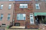1250 19TH Street - Photo 2
