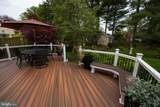 14514 Old Lyme Drive - Photo 19