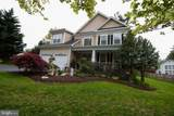 14514 Old Lyme Drive - Photo 4