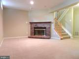 43492 Postrail Square - Photo 13