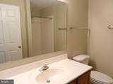 43492 Postrail Square - Photo 8