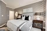42867 Littlehales Terrace - Photo 30