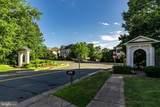 9276 Sumner Lake Boulevard - Photo 97