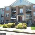 3815 Sunnyfield Court - Photo 3