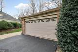 12214 Ox Hill Road - Photo 4