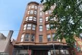 214-18 12TH Street - Photo 26
